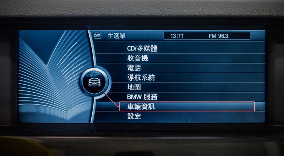 宝马ccc / cic 全车系 英文改中文